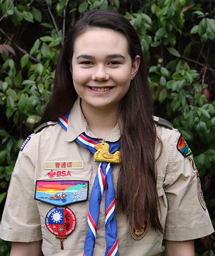 Eagle Elizabeth W.