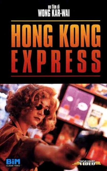 Locandina italiana Hong Kong Express