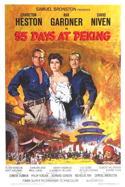 Locandina 55 giorni a Pechino