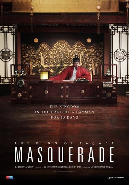 Poster Masquerade
