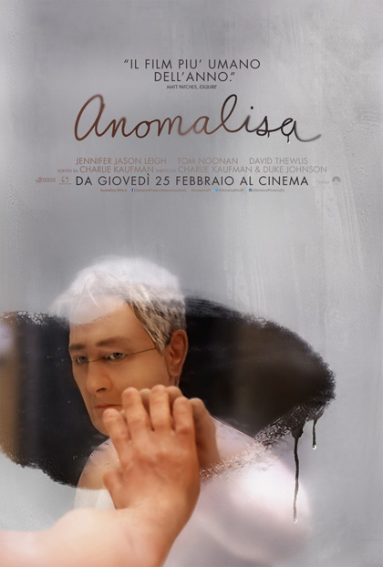 Locandina italiana Anomalisa