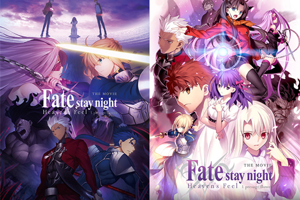 Fate/stay night: Heaven's Feel Collab Details! • Blogging Mama