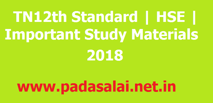 latest plus 2 study materials 2018