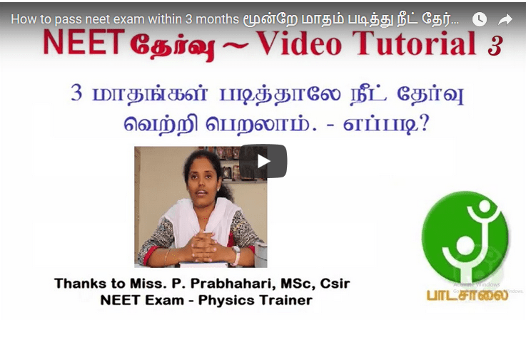 How to pass neet exam within 3 months