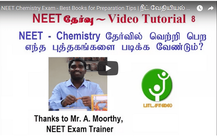 NEET Chemistry Exam - Best Books for Preparation Tips
