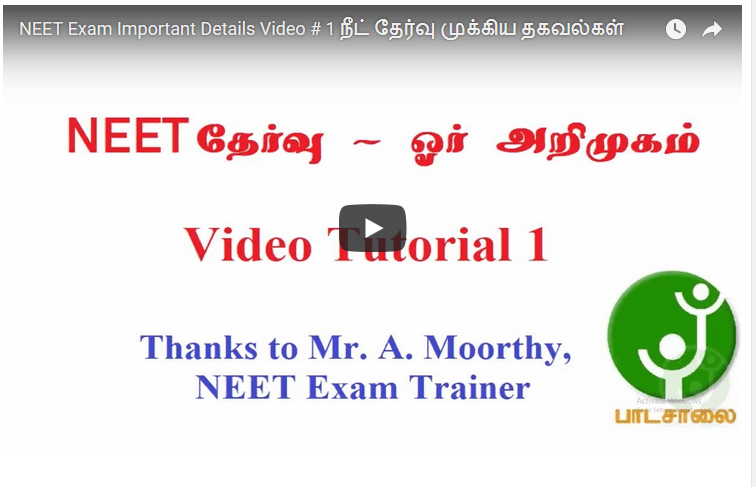 NEET Exam Important Details Video