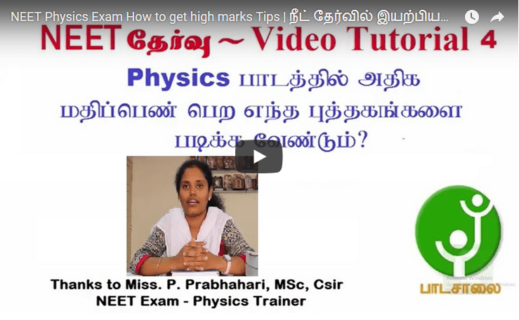 NEET Physics Exam How to get high marks Tips