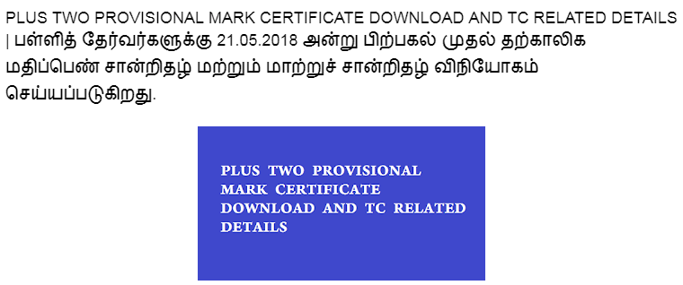 PLUS TWO PROVISIONAL MARK CERTIFICATEPLUS TWO PROVISIONAL