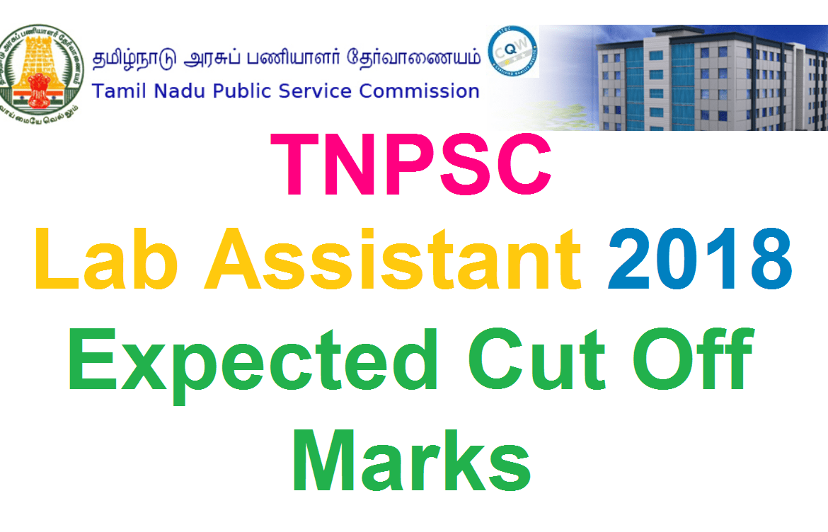 TNPSC Lab Assistant 2018 Expected Cut Off Marks