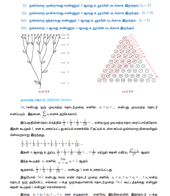 Tamil Medium 11th Standard Maths Volume 1 Online - tn11thcom 279