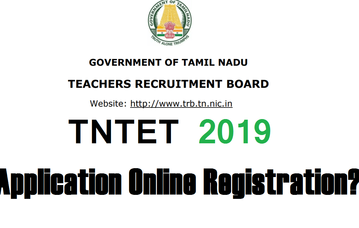 TNTET 2019 Application Online Registration எப்போது