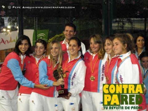 anita campeona de europa 2007