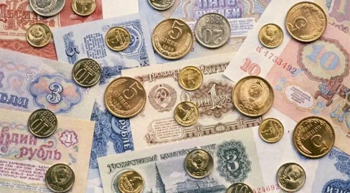 cual es la moneda de rusia