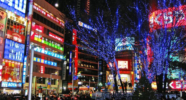 japón cultura
