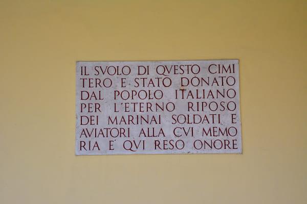 Padua War Cemetery - targa in italiano ©RobertaZago - padovaedintorni.it
