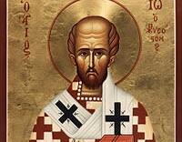 Święty Jan Chryzostom, biskup i doktor Kościoła (13.09.2017)