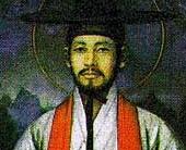 Święci męczennicy Andrzej Kim Tae-gŏn, prezbiter, Paweł Chŏng Ha-sang i Towarzysze (20.09.2017)