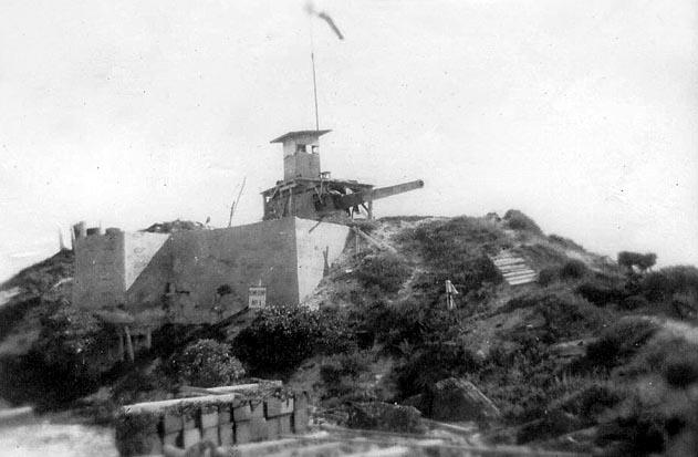 tarawa 8 inch gun