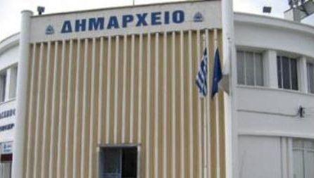 dimarxio geroskipou