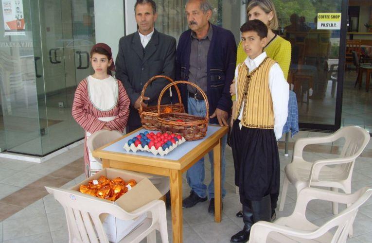 Φλαούνες και αυγά πρόσφερε η κοινότητα Αξύλου στο Επαρχιακό Συντονιστικό Συμβούλιο Εθελοντισμού Πάφου