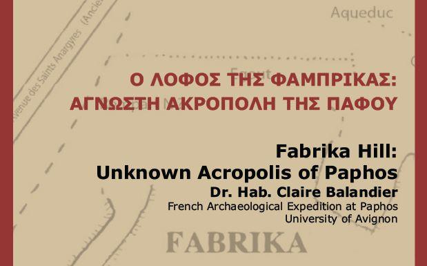 Ο Λόφος της Φάμπρικας: Άγνωστη Ακρόπολη της Πάφου