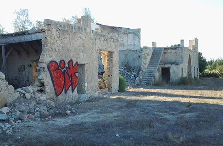 Γκράφιτι σε μνημεία πολιτιστικής κληρονομιάς