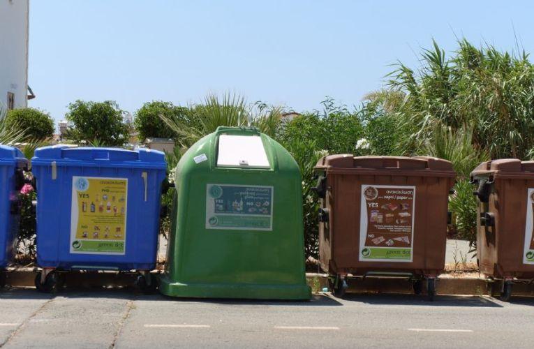 Δήμος Γεροσκήπου: Αποσύρει τους κάδους ανακύκλωσης