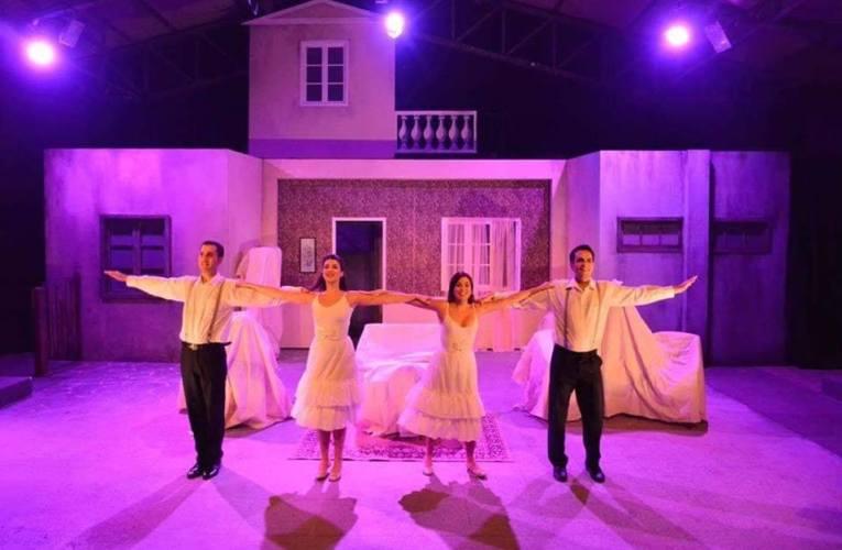 """""""ΑΛΙΜΟΝΟ ΣΤΟΥΣ ΝΕΟΥΣ – Το Θέατρο Ανεμώνα στην Πάφο!"""