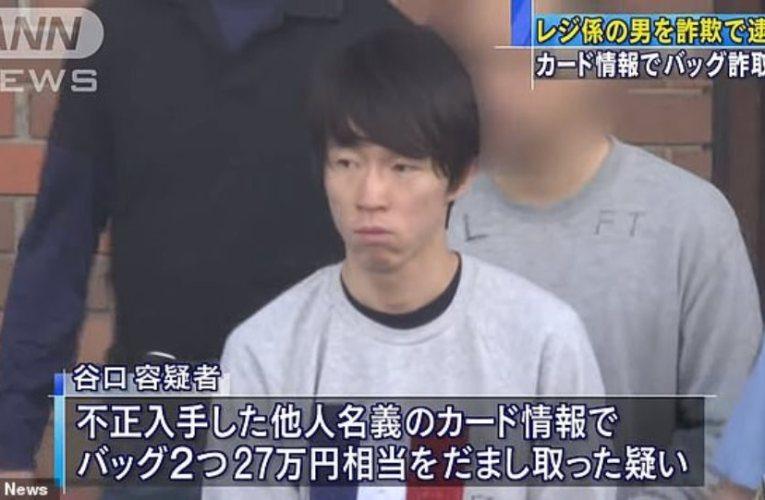 34χρονος Ιάπωνας κατάφερε να απομνημονεύσει τα στοιχεία 1.300 πιστωτικών καρτών