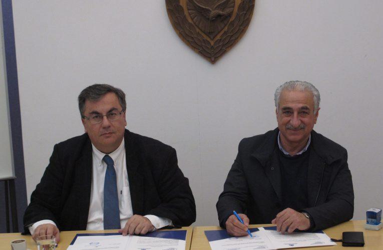 Συμφωνία Συνεργασίας μεταξύ Δήμου Γεροσκήπου και Πανεπιστημίου Νεάπολις