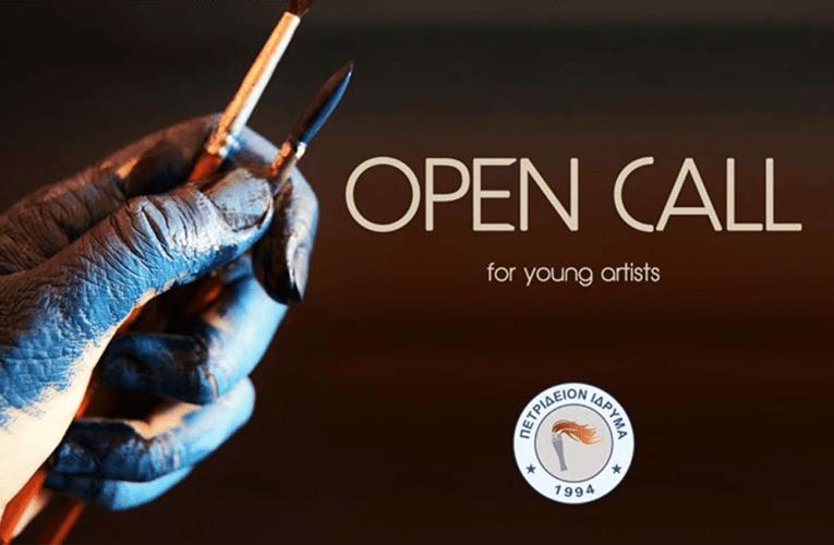 Πετρίδειο Ίδρυμα: Κάλεσμα προς τους Νέους Πάφιους Καλλιτέχνες