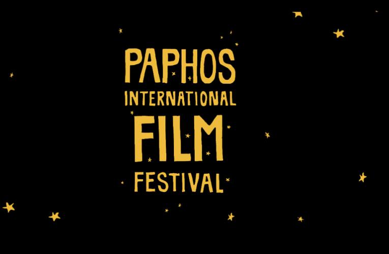 Επιστρέφει το Διεθνές Φεστιβάλ Κινηματογράφου Πάφου (PIFF) την Παρασκευή 25/6