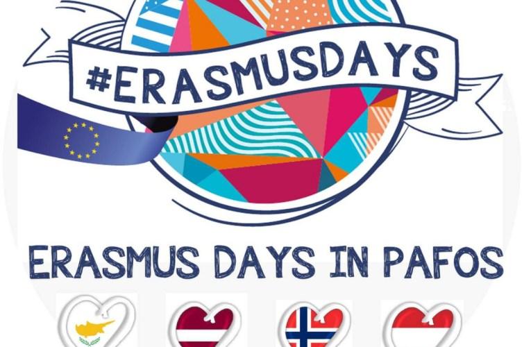 Μέρα Erasmus στην Πάφο