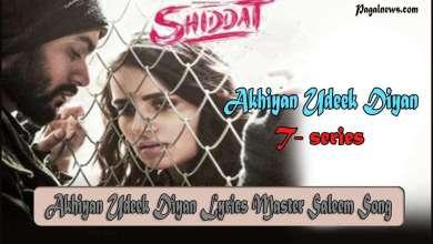 Akhiyan Udeek Diyan Lyrics Master Saleem Song