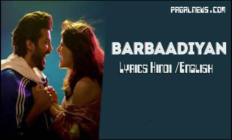 Barbaadiyan Lyrics In Hindi