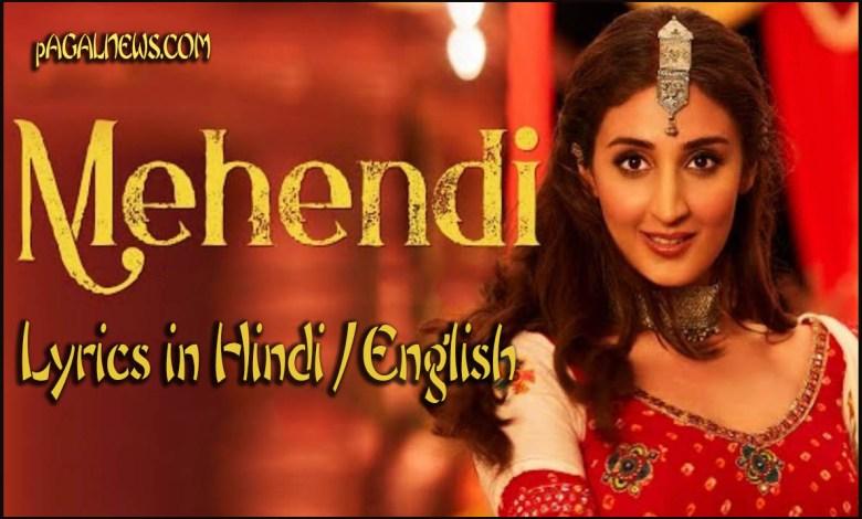 Mehendi Lyrics in Hindi/English