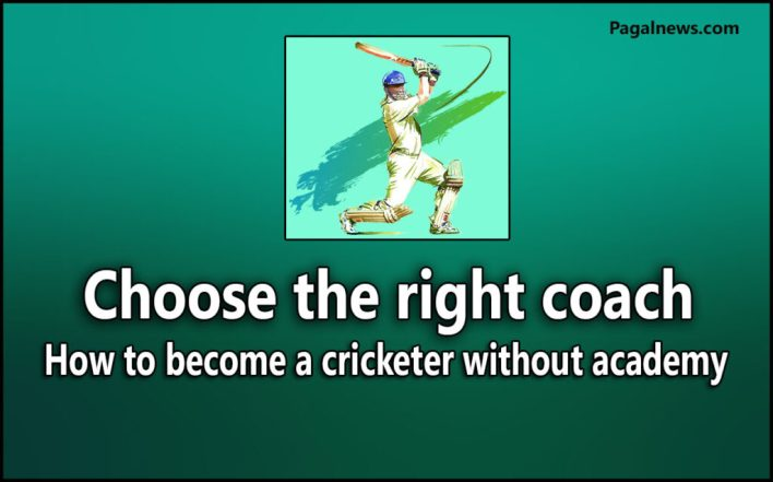 How to become a cricketer