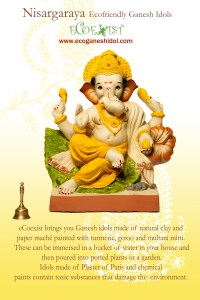 Ganesh catalogue pg 1 - 2016