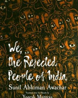 We, the Rejected People of India – Sunil Abhiman Awachar