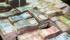 दो लाख करोड़ आय की घोषणा