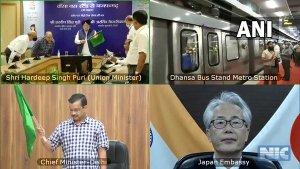 Delhi Metro Grey Line Extension: