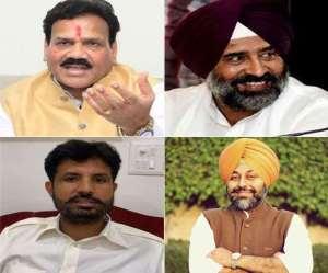 Punjab New Cabinet: