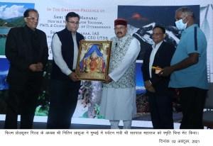 Tourism Minister Satpal Maharaj: