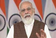 Bharat Swayampurna Yojana :