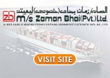 m/s Zaman Bhai (Pvt.)…
