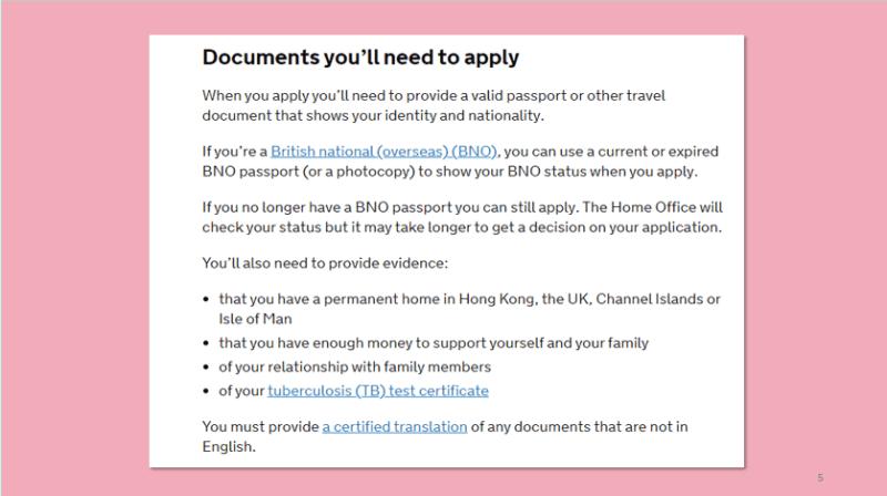 英國 BNO Visa 申請正式開始Documents required
