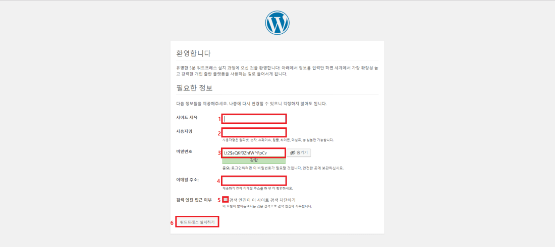 wordpress 11