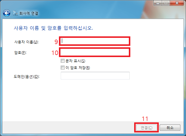 Windows 7 PPTP VPN 6