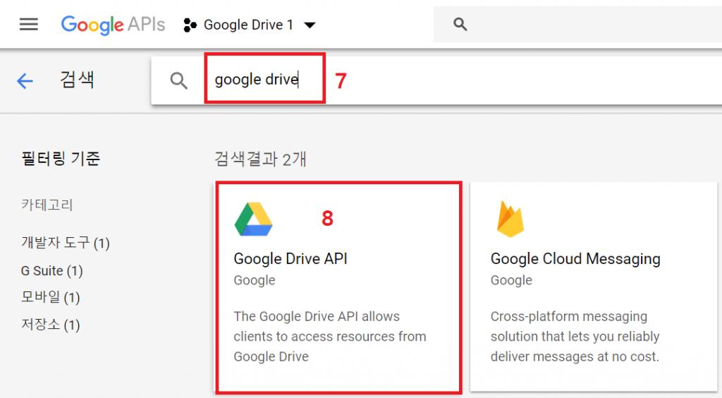 google drive api 4