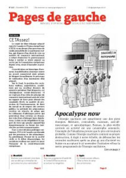 pdg-160_page_01